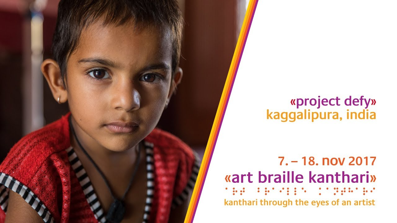 Three Months in India: Art Braille Kanthari | Joseph Pisani
