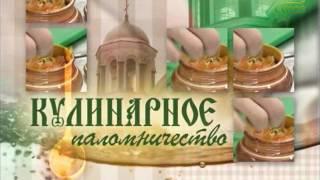 Кулинарное паломничество. От 29 марта. Детский хоспис. Мастер-класс от шеф-повара Алексея Нагорнова