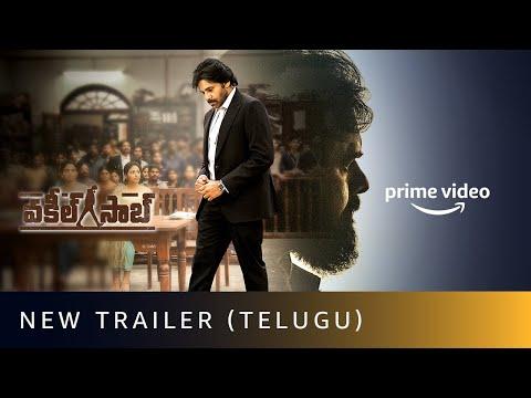 Vakeel Saab - New Trailer (Telugu) | Pawan Kalyan | Sriram Venu | Thaman S | Amazon Prime Video