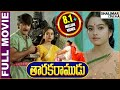 Taraka Ramudu Telugu Full Length Movie || Srikanth, Soundarya