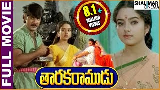 Repeat youtube video Taraka Ramudu Telugu Full Length Movie || Srikanth, Soundarya