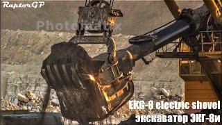 EKG-8i electric shovel is removing overburden