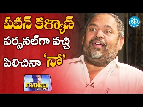 I Would Reject Pawan Kalyan and Rajinikanth's Offer - R Narayana Murthy | Talking Movies with iDream