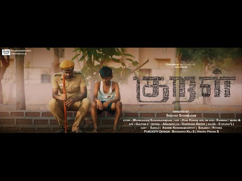 Kural | Award Winning Tamil Short Film | Sridhar Shanmugam