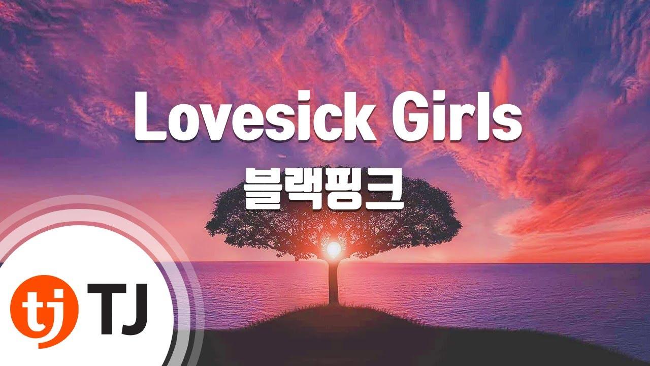 Download [TJ노래방] Lovesick Girls - 블랙핑크 / TJ Karaoke