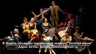 UTV. Новости севера Башкирии за 22 февраля (Нефтекамск, Дюртюли, Янаул)