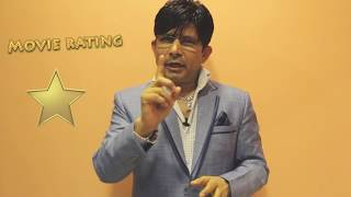 Raabta | Movie Review by KRK | KRK Live | Bollywood Review | Latest Movie Reviews
