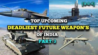 Top Upcoming Future Weapons Of India | Part-3 | जानिए भारत की भविष्य के हथियारों के बारे में |