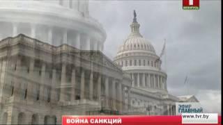 Конгресс США принял законопроект о санкциях против России, Северной Кореи и Ирана. Главный эфир