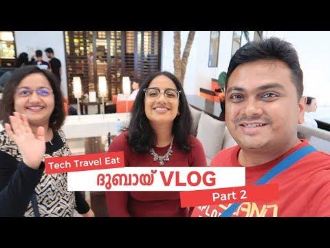 ദുബായ് നഗര കാഴ്ചകൾ - Exploring Dubai, Interview in Asianet Radio