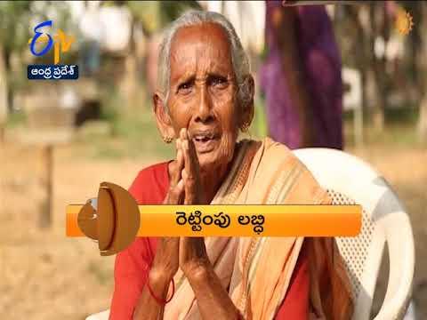 7-30 AM | 360 | News Headlines | 12th January 2019 | ETV Andhra Pradesh