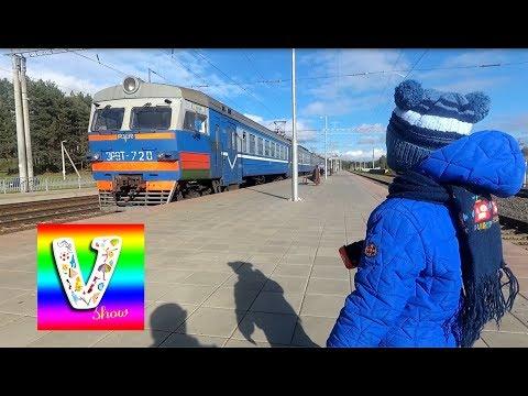 Детский канал Поезда