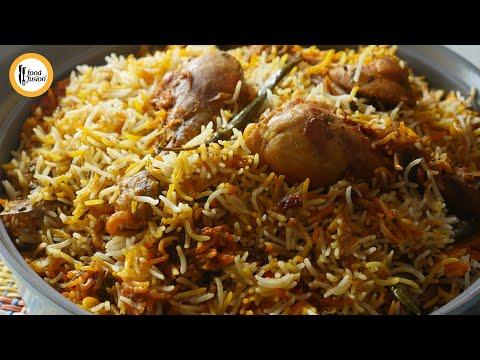 Degi Masala Biryani Recipe By Food Fusion