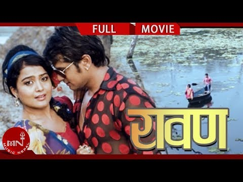 Nepali Movie RAWAN