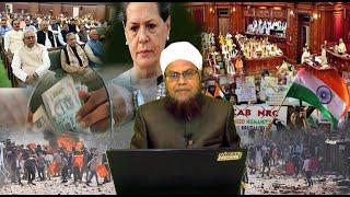 #26Feb #National_News : Mulk Ki 10 Badi Ahem Khabre : Viral News Live