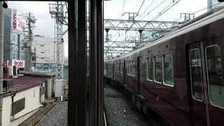 快速特急A 8300系 淡路~大阪梅田