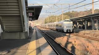 【4K】289系 特急こうのとり4号 新大阪行き(FC編成+FA編成)増結7連 相野駅を入線@出発