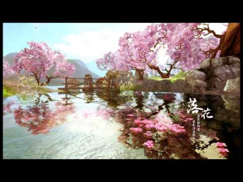 Beautiful Chinese Music - Bamboo Flute 4