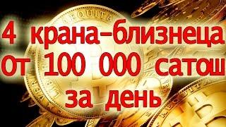 600 ДРУЗЕЙ ЗА 1 ДЕНЬ   ПРИВАТНАЯ ПРОГРАММА   10 000 ПОДПИСЧИКОВ В ВК