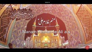Video Manam Ghulam E Ali download MP3, 3GP, MP4, WEBM, AVI, FLV Oktober 2018