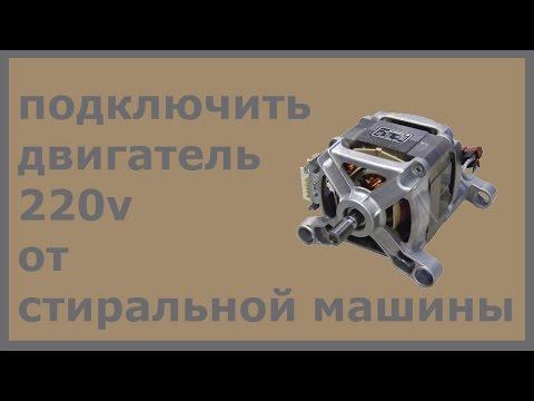 Электродвигатели однофазные АИРЕ АДМЕ 220 вольт  от 3500
