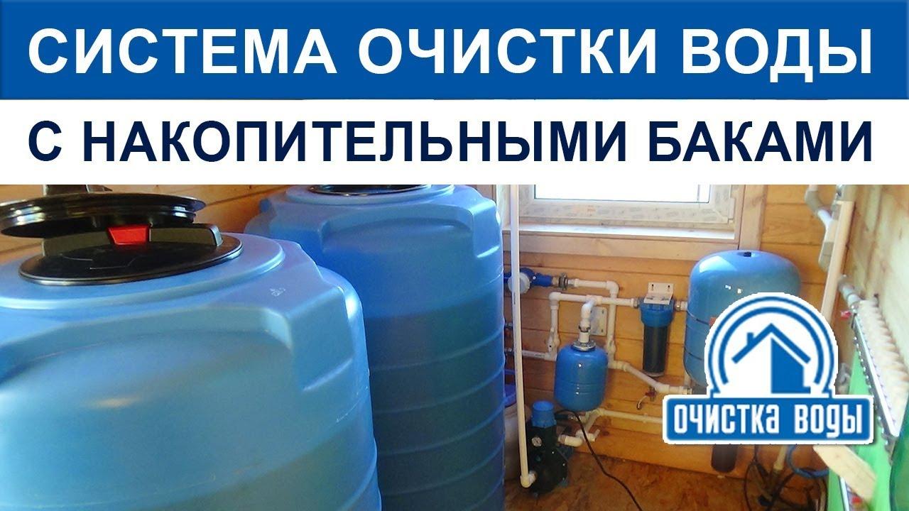 eSpring Система очистки воды Система очистки воды eSpring - YouTube