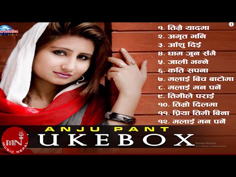 Superhit Songs of Anju Panta | Best Of Anju Panta JukeBox