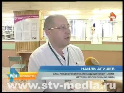Первую детскую поликлинику обновляют