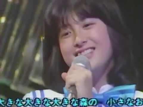 【HD】 河合奈保子/大きな森の小さなお家 (1980年)