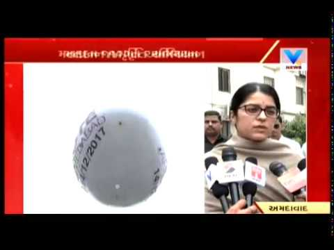 Gujarat Polls: Ahmedabad uses hot air balloon to raise voter awareness by Collector | Vtv News