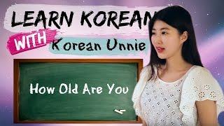 한국어 Learn Korean | Korean Phrases from Kdrama : How old are you in Korean