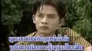 ចំការធូរ់េន ស៊ិន ស៊ីសាមុត karaoke song,Cham ka touren