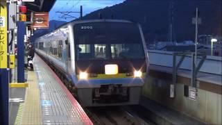 【すばらしいエンジンの唸り!】予讃線・土讃線 2000系 特急あしずり1号高知行き 坂出駅