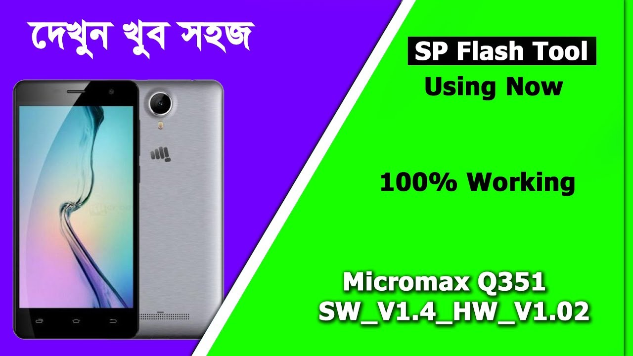 Micromax Q351 Flashing - PageBD Com