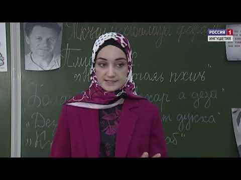 Г1алг1ай мотт 12/03/20 автор Батайнаькъан Хьава