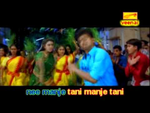 kumbuda pona(tamil karaoke)