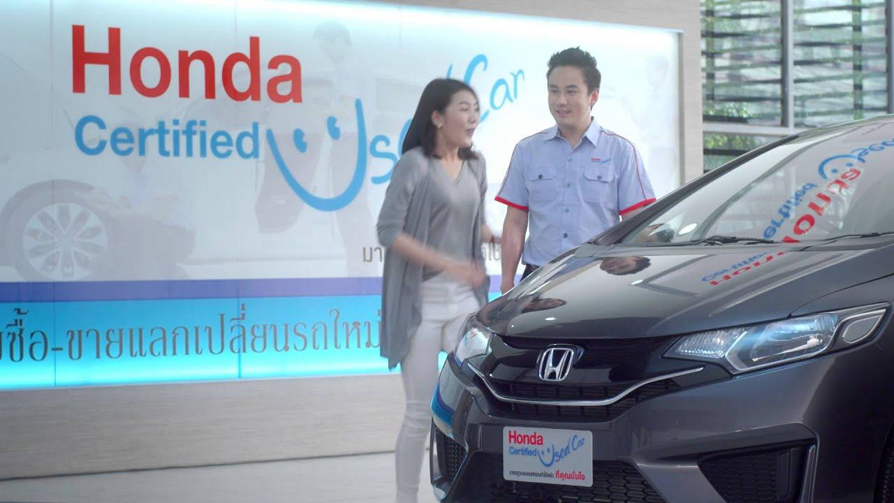 Lovely Honda Certified Used Car.