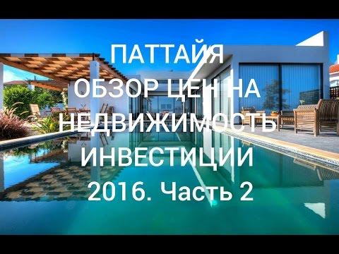 ГИГАНТСКАЯ ПАУТИНА в Авиапарке. Уникальный проект!из YouTube · Длительность: 1 мин55 с