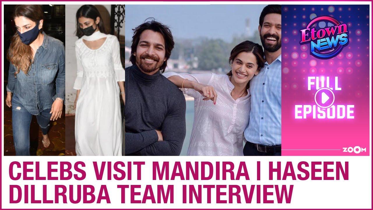 Mouni, Raveena visit Mandira after Raj's death | Haseen Dillruba team interview | E-Town News
