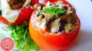 Stuffed Tomato with Mushrooms & Mozzarella - Фаршированные Помидоры