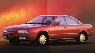 Nissan Presea 日産プレセア 旧車 カタログ
