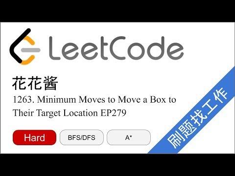 花花酱 LeetCode 1263. Minimum Moves To Move A Box To Their Target Location - 刷题找工作 EP279