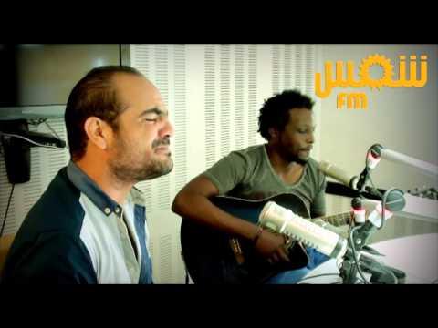Fehmi Riahi & Sabri Mosbah : Mathlouma ya donia