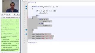 Программирование с нуля от ШП - Школы программирования Урок 6 Часть 2 Java базовый курс Курсы Курсы