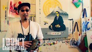 Visual Artist PESU on His Transition - From Japan to U.S.