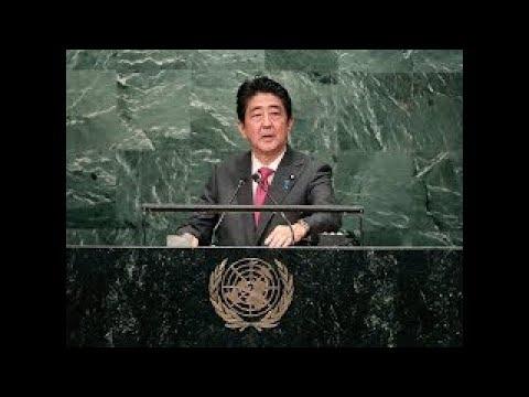 Japanese Prime Minister Shinzo Abe SLAMS North Korea at UN Speech: Warns the World over Ki