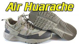 Nike Air Huarache Utility - Review + On Feet