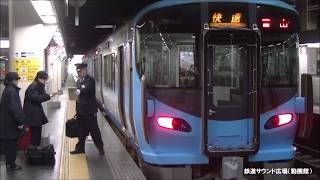 【JR金沢駅】IRいしかわ鉄道・普通(IR521系 発車シーン)