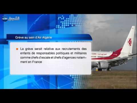 Air Algérie : la révolte des copilotes
