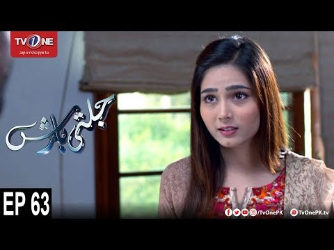 Jalti Barish | Episode 63 | TV One Drama | 22nd January 2018